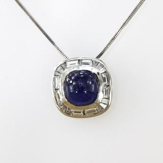 Burmese Cushion Cut Sapphire and Diamond Halo Pendant